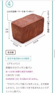 mitsukoshi4